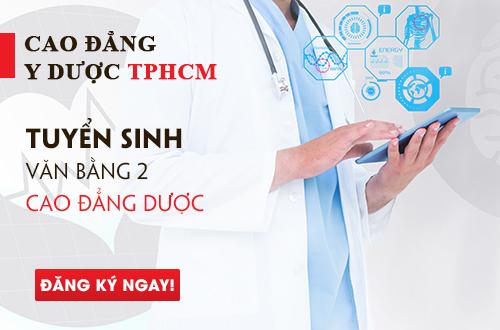 Cách nộp hồ sơ tuyển sinh Văn bằng 2 Cao đẳng Dược TP.HCM năm 2018